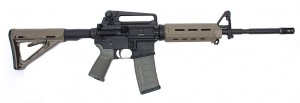 The M4 is standard issue for the US Army today and is a reliable and powerful assault rifle.